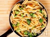 Рецепта Паста пене (макарони) с броколи и готварска сметана
